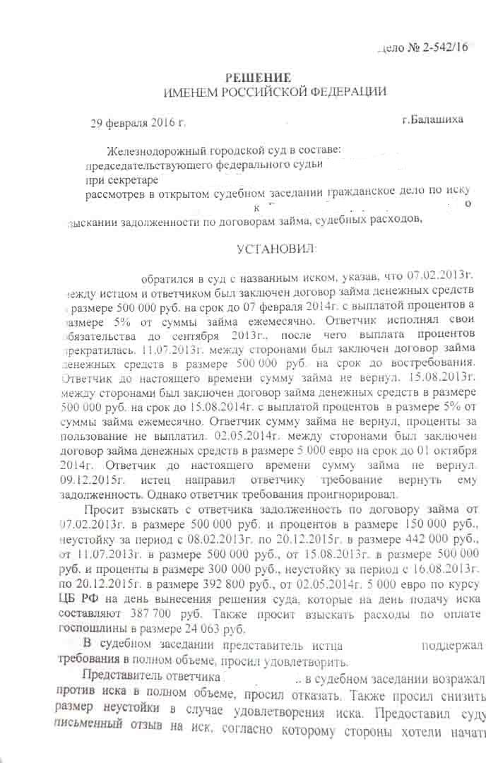 как заработать 3000000 рублей в день